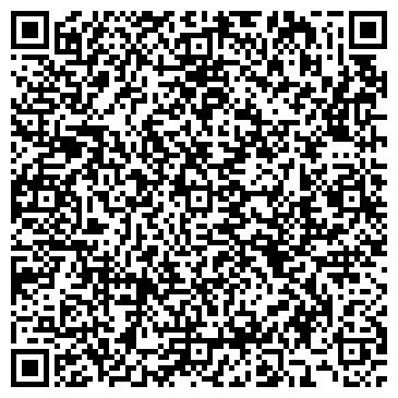 QR-код с контактной информацией организации БЕЛЫЙ ЯР МЯСОКОМБИНАТ