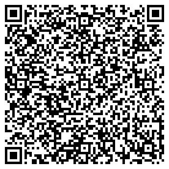 QR-код с контактной информацией организации КАЛМЫКОВ И.В., ИП