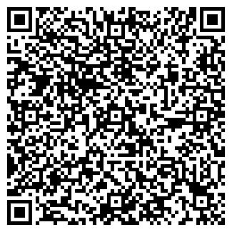 QR-код с контактной информацией организации РЫБНАЯ БАЗА