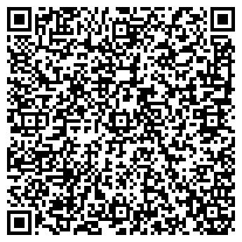 QR-код с контактной информацией организации КУРГАНСКИЙ МЯСОКОМБИНАТ, ООО