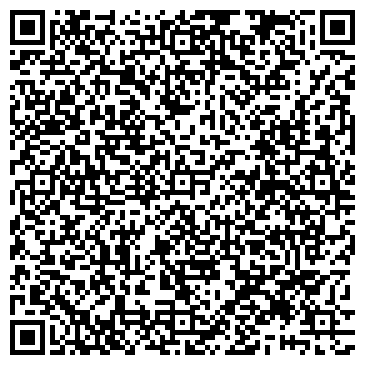 QR-код с контактной информацией организации КУРГАНСКИЙ МОЛОЧНЫЙ КОМБИНАТ, ОАО
