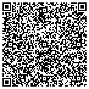QR-код с контактной информацией организации КОНТИНЕНТ КОНДИТЕРСКИЙ ЦЕХ, ООО