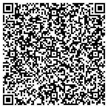 QR-код с контактной информацией организации КОНФЕТНЫЙ ДВОР ТОРГОВАЯ КОМПАНИЯ, ООО