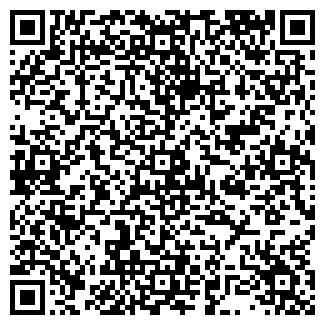 QR-код с контактной информацией организации ДИГИДОН, ООО
