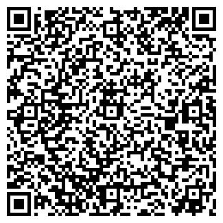 QR-код с контактной информацией организации САДКО, ПКФ