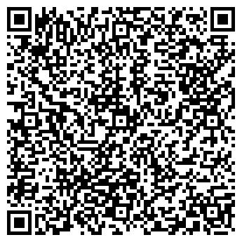 QR-код с контактной информацией организации ПАМИР ПИВОВАРЕННАЯ КОМПАНИЯ
