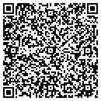 QR-код с контактной информацией организации ТРИОС, ООО