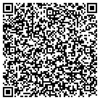 QR-код с контактной информацией организации УРАЛ ФУРНИТУРА, ООО