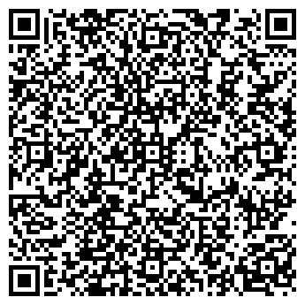 QR-код с контактной информацией организации ТЕХНОАВИА-КУРГАН, ООО