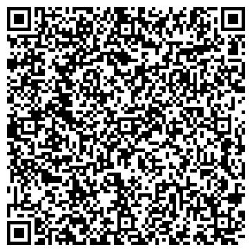 QR-код с контактной информацией организации ИНТЕР СПОРТ СПОРТИВНО-ЭКИПИРОВОЧНЫЙ ЦЕНТР