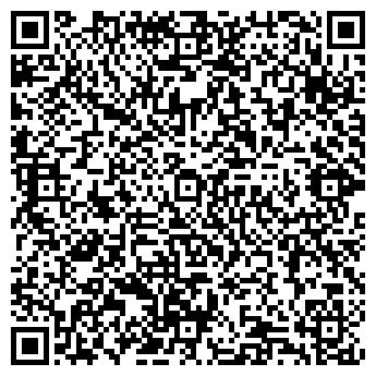 QR-код с контактной информацией организации МОНРО ТОРГОВАЯ КОМПАНИЯ