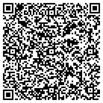 QR-код с контактной информацией организации ЦЕПТЕР COSMETIK