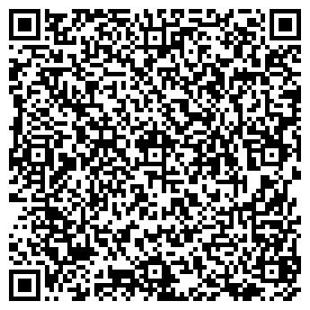 QR-код с контактной информацией организации ДЕТСКИЕ АВТОКРЕСЛА