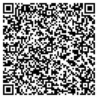 QR-код с контактной информацией организации АЛИС-К