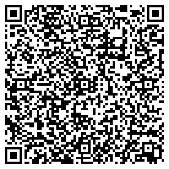 QR-код с контактной информацией организации КНИГИ И СУВЕНИРЫ САЛОН