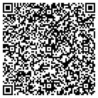 QR-код с контактной информацией организации КУДЕСНИК КУЗНИЦА