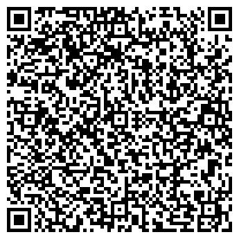 QR-код с контактной информацией организации ДЕЛЬРУС-КУРГАН, ООО