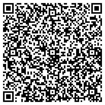QR-код с контактной информацией организации ОПЫТНЫЙ ЗАВОД РНЦ И ВТО ИМ. Г.А. ИЛИЗАРОВА