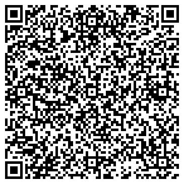 QR-код с контактной информацией организации СИСТЕМА ДЭЛИТ ТОРГОВАЯ КОМПАНИЯ