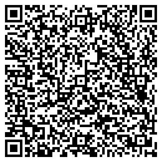 QR-код с контактной информацией организации ИАТРИЯ, ЗАО