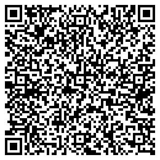QR-код с контактной информацией организации ВТОРНИК, ООО