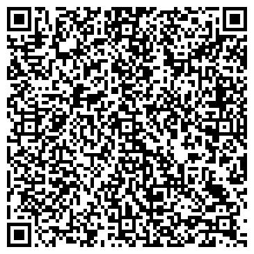 QR-код с контактной информацией организации КУРГАНСКАЯ СТАЛЬНАЯ КОМПАНИЯ, ООО