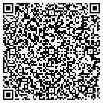 QR-код с контактной информацией организации УРАЛВТОРМЕТ, ЗАО