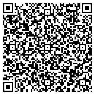 QR-код с контактной информацией организации КОВАКС, ООО