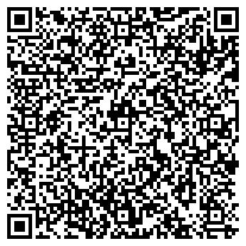 QR-код с контактной информацией организации ТОРГСТРОЙИНВЕСТ, ООО