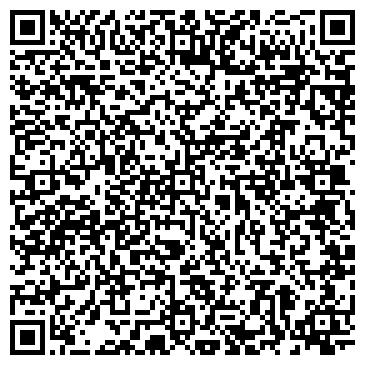 QR-код с контактной информацией организации ЮТА СЕТЬ МАГАЗИНОВ ТЕКСТИЛЬ ДЛЯ ДОМА