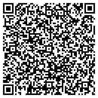 """QR-код с контактной информацией организации АЗС """"Башнефть №45-18"""""""