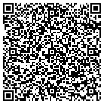 QR-код с контактной информацией организации ДОРТЕХКОМПЛЕКТ, ООО