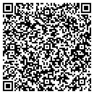 QR-код с контактной информацией организации СТЕКА ПЛЮС, ООО