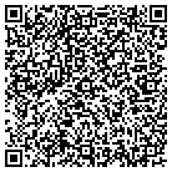QR-код с контактной информацией организации ЦЕНТР-ПАК, ИП