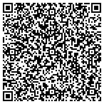 QR-код с контактной информацией организации ДЕЗИНФЕКЦИОННАЯ СТАНЦИЯ Г. КУРГАНА