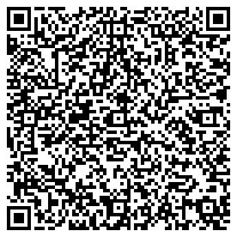 QR-код с контактной информацией организации ЗЕЛЕНЫЙ ЩИТ, ООО