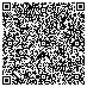 QR-код с контактной информацией организации ГРИБЫ СИБИРИ СЕЛЬСКОХОЗЯЙСТВЕННАЯ КОМПАНИЯ, ООО
