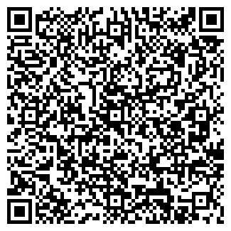 QR-код с контактной информацией организации КУРГАНПРОМРЕСУРС