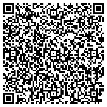 QR-код с контактной информацией организации ВАКСЮТЕНКО З.В., ЧП