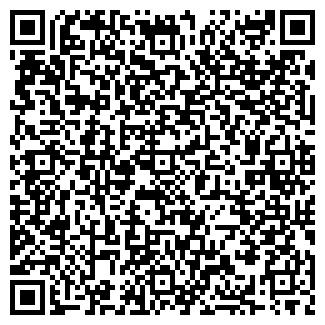 QR-код с контактной информацией организации СЕРВИС-МЕБЕЛЬ