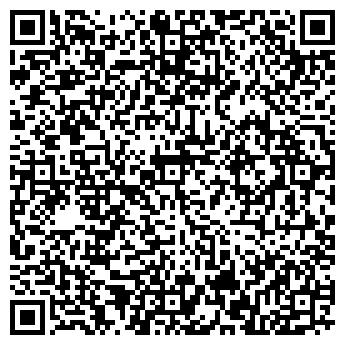 QR-код с контактной информацией организации ГРИЛОНА, ООО