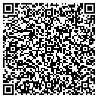 QR-код с контактной информацией организации МИРАНД, ООО