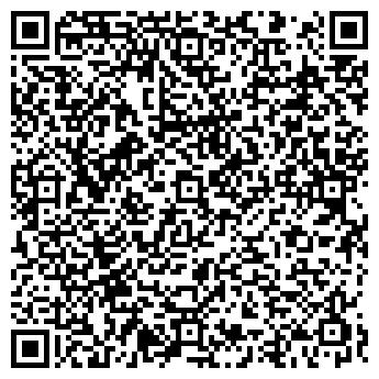 QR-код с контактной информацией организации РОСУНИВЕРСАЛСНАБ