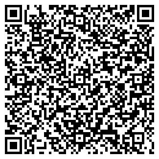 QR-код с контактной информацией организации СПС ХОЛОД КУРГАН