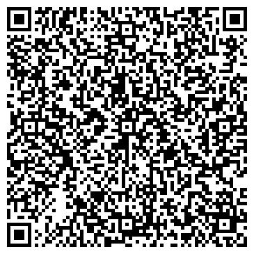 QR-код с контактной информацией организации ТРАКТ-КУРГАН ЗАО ТРАКТ - ЧЕЛЯБИНСК