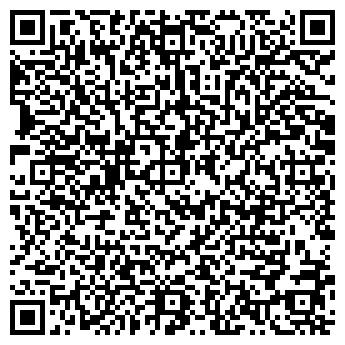 QR-код с контактной информацией организации АВТОДОРКОМПЛЕКТ ОГУП