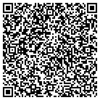 QR-код с контактной информацией организации АРТ-КОМПЛЕКС ОБЪЕДИНЕНИЕ