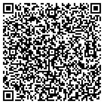 QR-код с контактной информацией организации АРТ-МОДЕРН, ООО