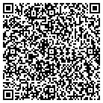 QR-код с контактной информацией организации ВЕАЛПРОФ, ООО