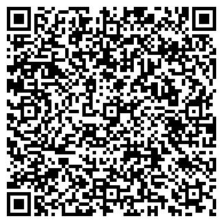 QR-код с контактной информацией организации ДОМА